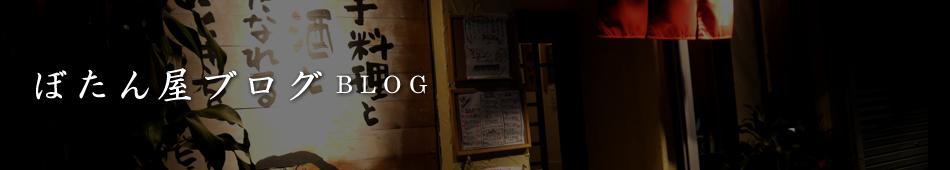blog_img.jpg